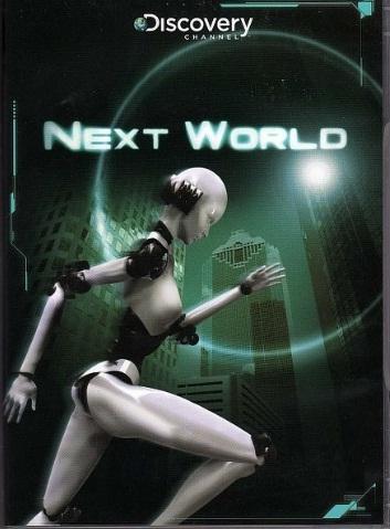 مستند سفر به آینده